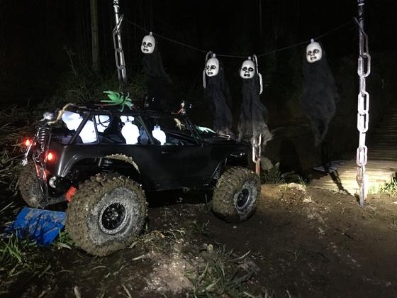 Halloween Trail (4)