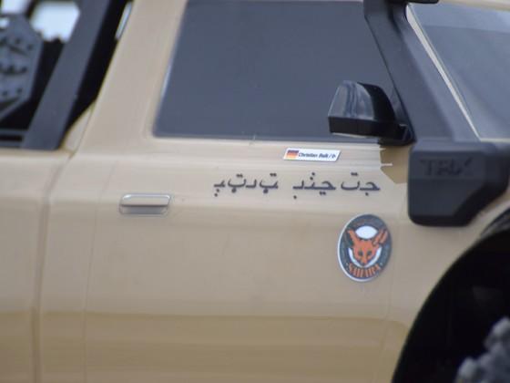 The Sand Rover ( Sahra TRX Sport )